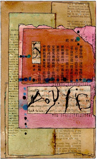 Nancy Bell Scott. Nonfiction 1